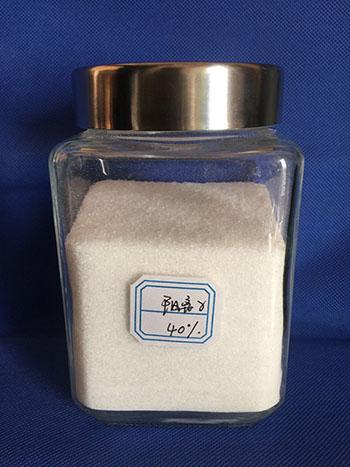 聚丙烯酰胺不同型号、价格及用途之间的差别31