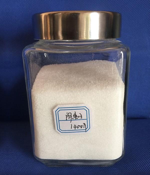 石油行业中聚丙烯酰胺的使用58